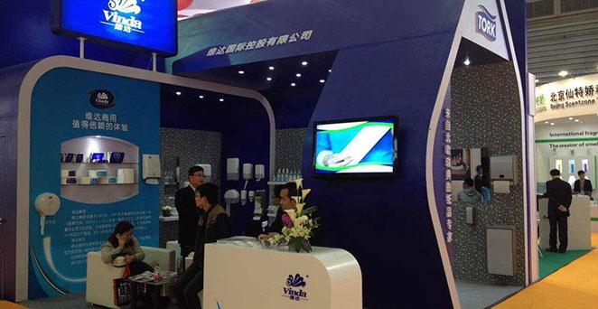 第二十四屆hotelex上海國際酒店用品展覽會