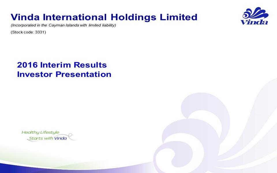 presentations & webcast archive丨2016 interim results announcement