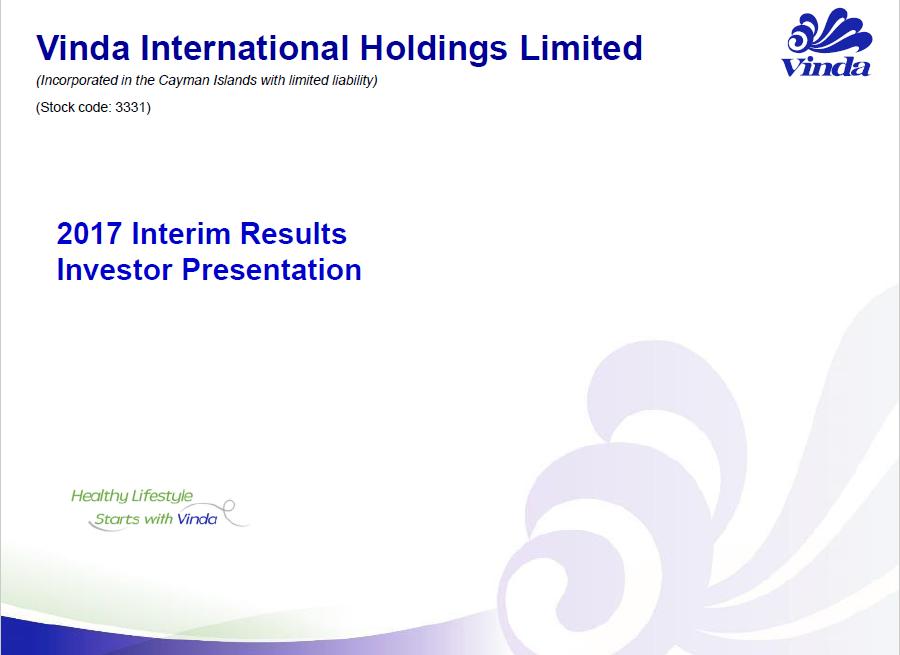 presentations & webcast archive丨2017 interim results