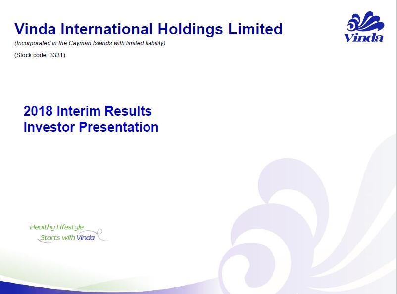 presentations & webcast archive丨2018 interim results