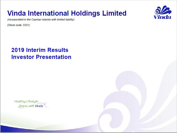 presentations & webcast archive丨2019 interim results